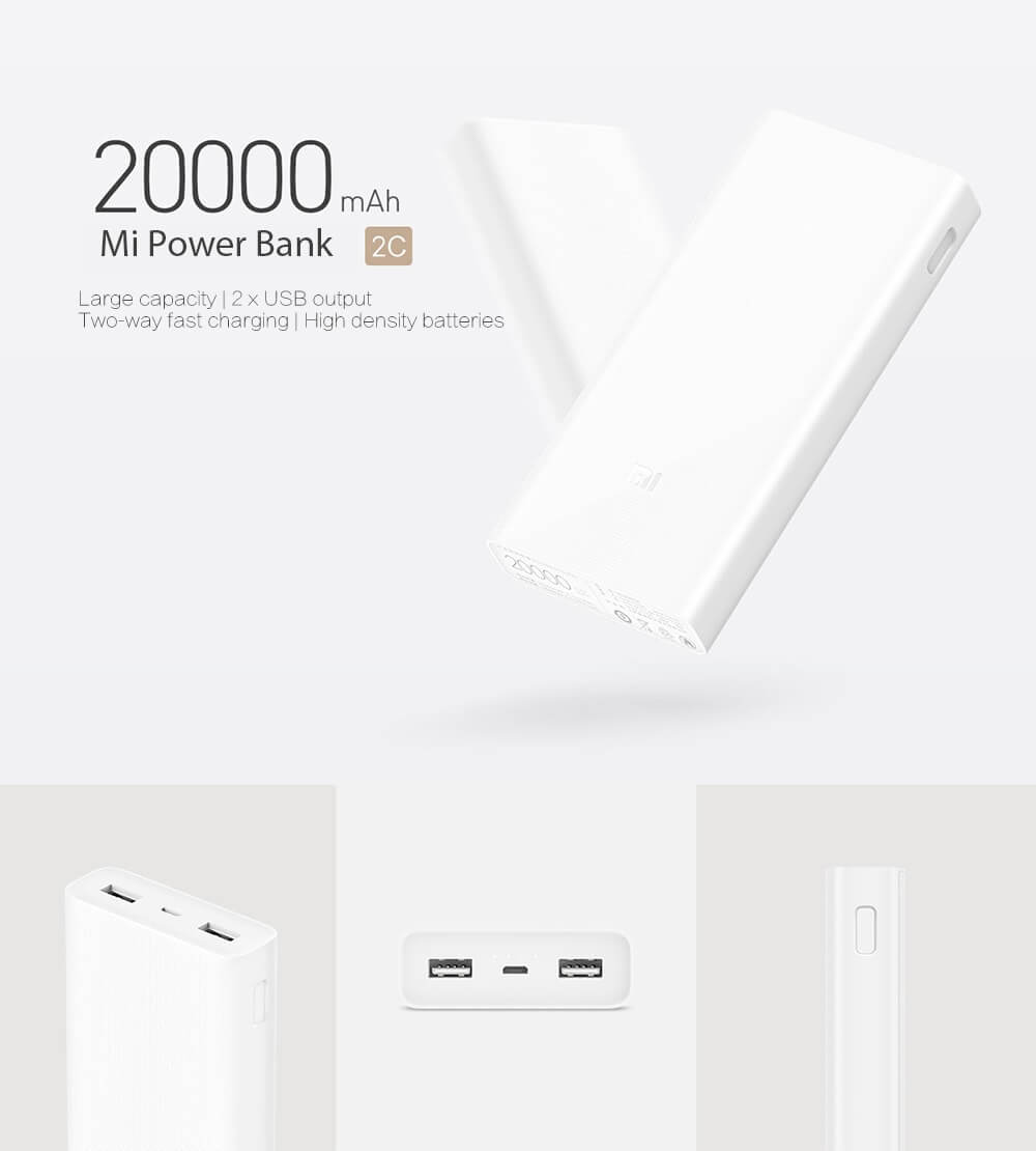 Аккумулятор Xiaomi Power Bank 2C