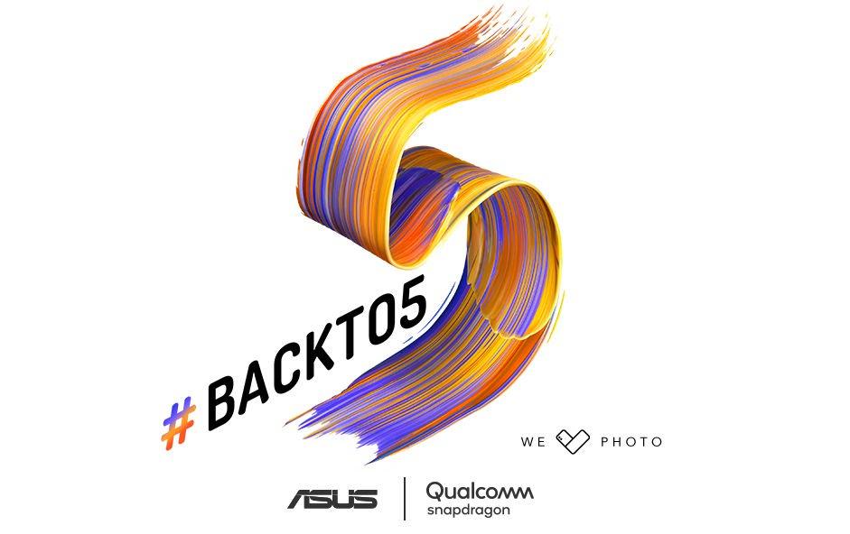 Asus Zenfone 5 Пригласите (MWC 2018)
