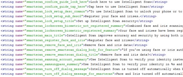 Интеллектуальные строки кода сканирования