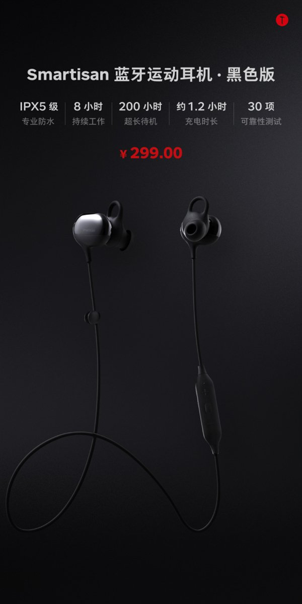 Smartisan BS2000 Bluetooth-наушники Black