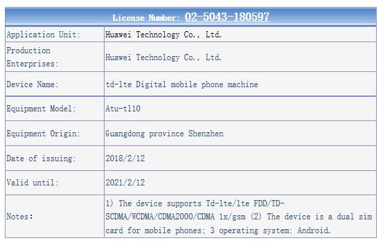 Huawei Mysterious Phone _ TENAA