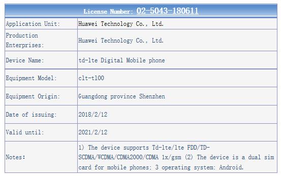 Huawei P20 Plus__TENAA