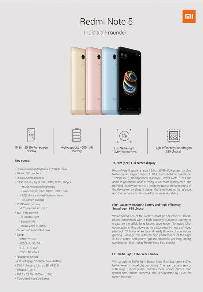 Xiaomi Redmi Примечание 5 Характеристики Утечка