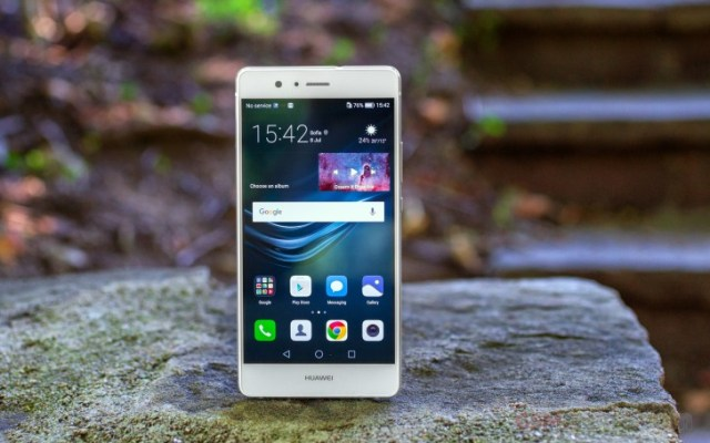 Смартфон Huawei P9 Lite (VNS-L31) 4G