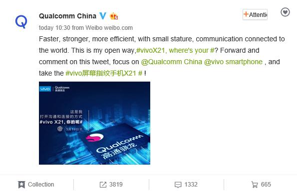 Qualcomm подтверждает чип Snapdragon для Vivo X21