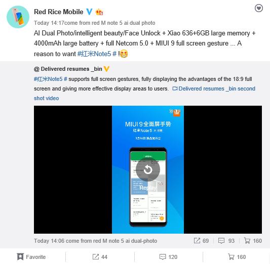 Redmi Note 5 Китайские полноэкранные жесты