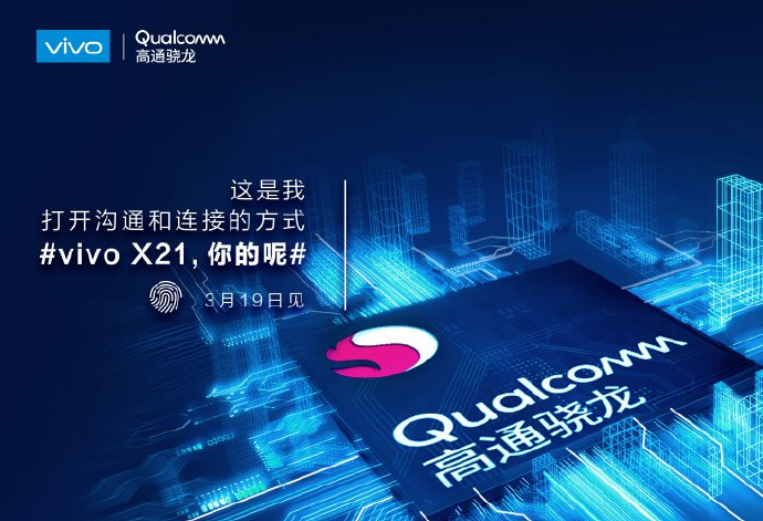 Vivo X21 Qualcomm