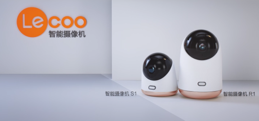 Lecoo Smart Camera R1 и Smart Camera S1