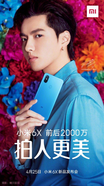 Официальный представитель Xiaomi Mi 6X