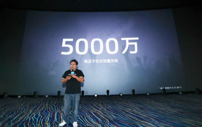Meizu VP Li Nan