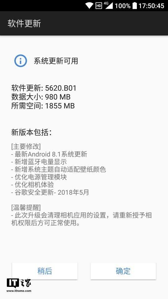 Nokia 6 (2017) Android 8.1 Oreo