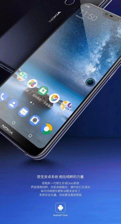 Nokia X6 Рекламные изображения 6