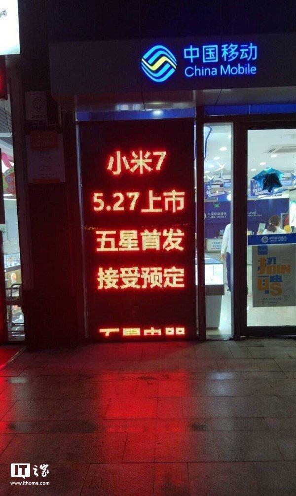 Светодиодный указатель Xiaomi Mi 7