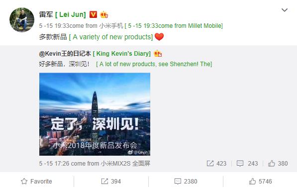 Событие Xiaomi Shenzhen