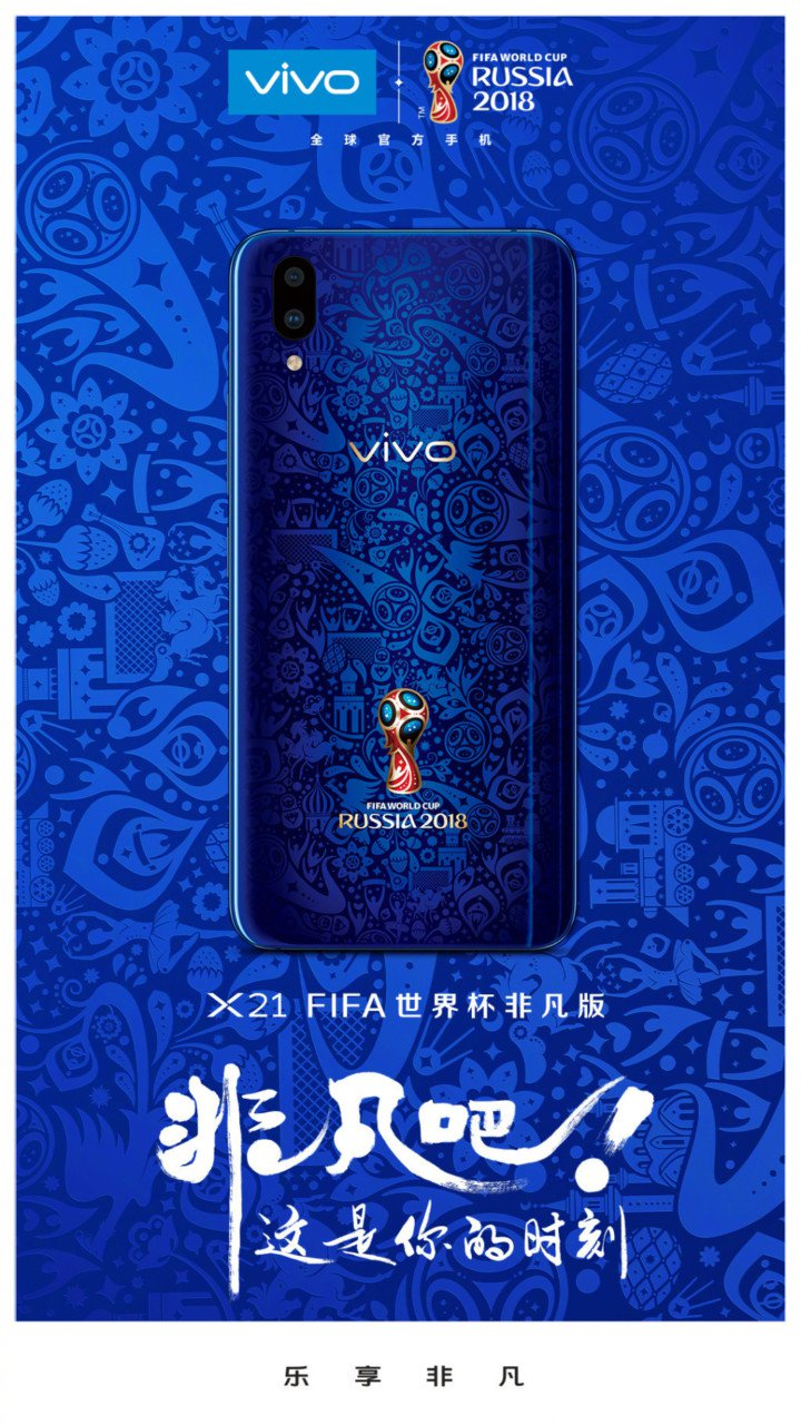 Vivo X21 Coupe du Monde Edition (Bleu)
