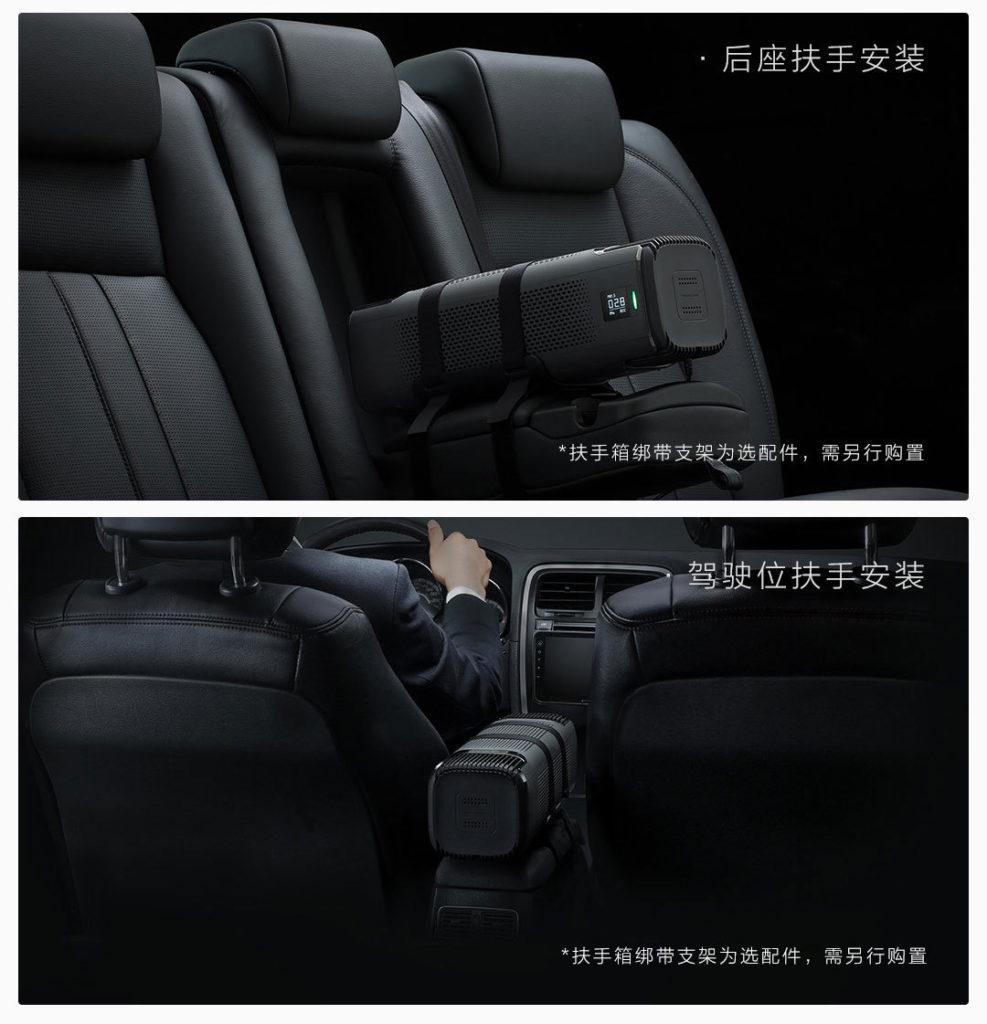 منظف السيارة Xiaomi Roidmi