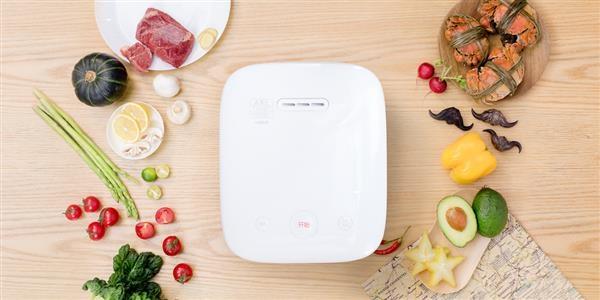 Xiaomi Mijia IH Rice cooker