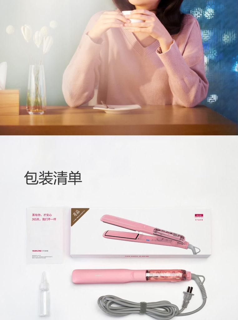 Xiaomi Yueli Горячий парик для волос