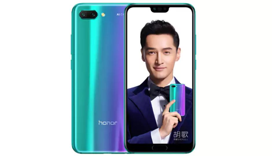 Смартфон Huawei Honor 10 всего за $389.99