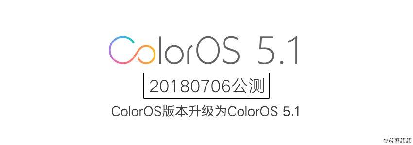 ColorOS 5.1