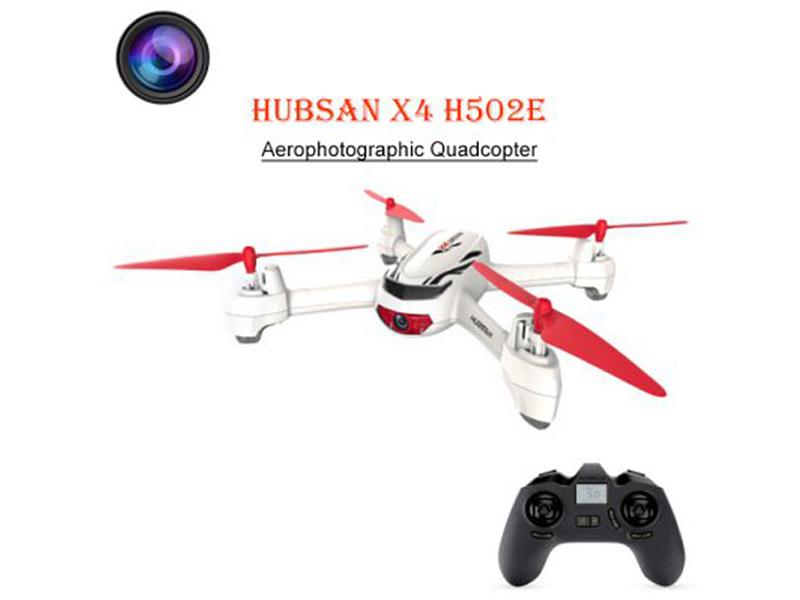 Дрон Hubsan X4 H502E