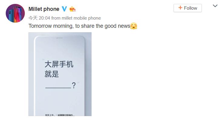 Mi max 3 teaser weibo