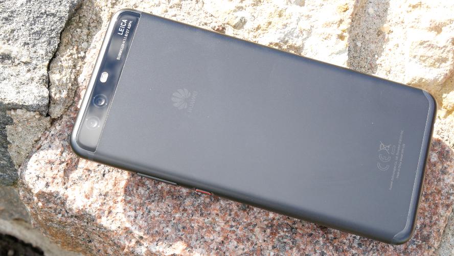 мощный Huawei P10 Plus