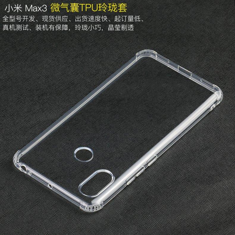 XIaomi Mi Max 3 Корпус TPU (3)