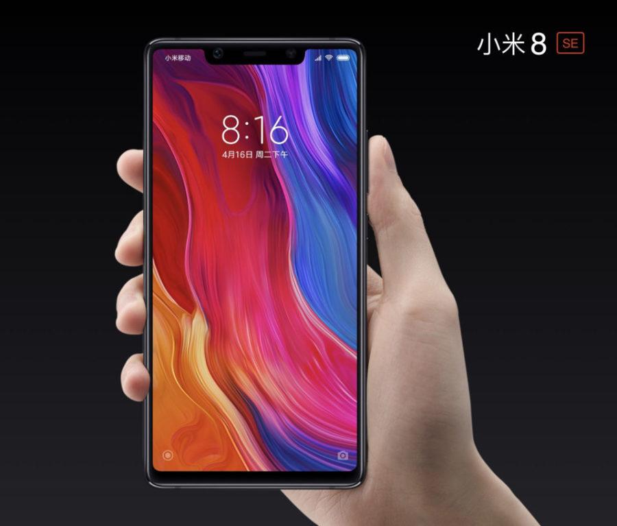 большие скидки на смартфоны Xiaomi Mi 8 SE