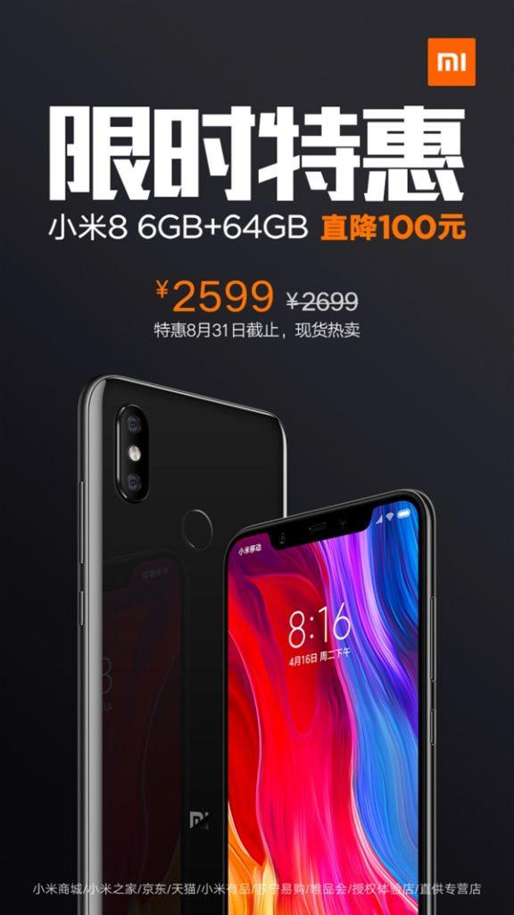 Xiaomi Mi 8 price cut