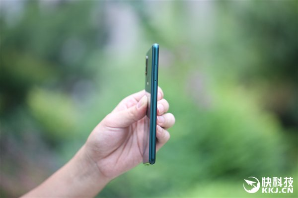 Mi MIX 2S Emerald Green