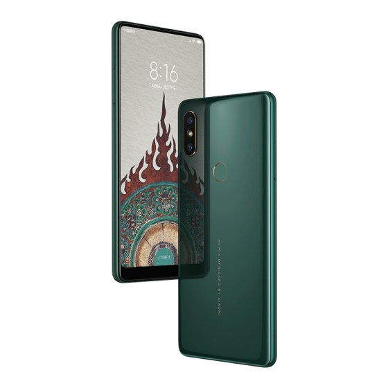 Xiaomi Mi MIX 2S Emerald Green Jade Art Подарочная коробка