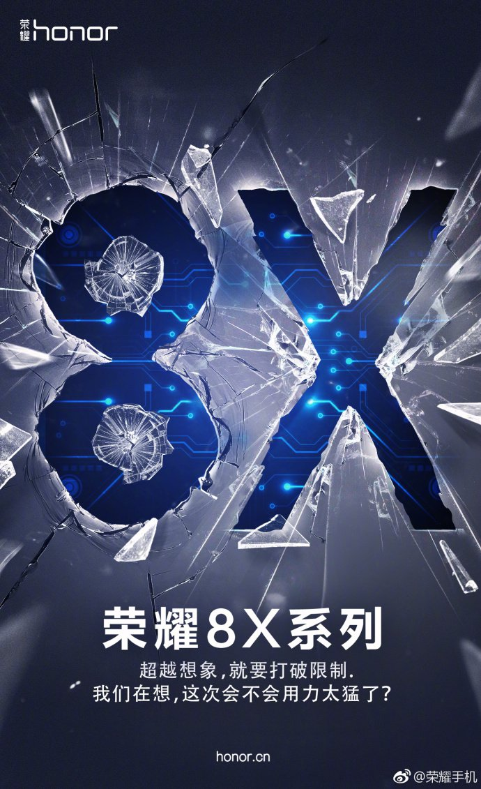 Официальный сайт Honor 8X