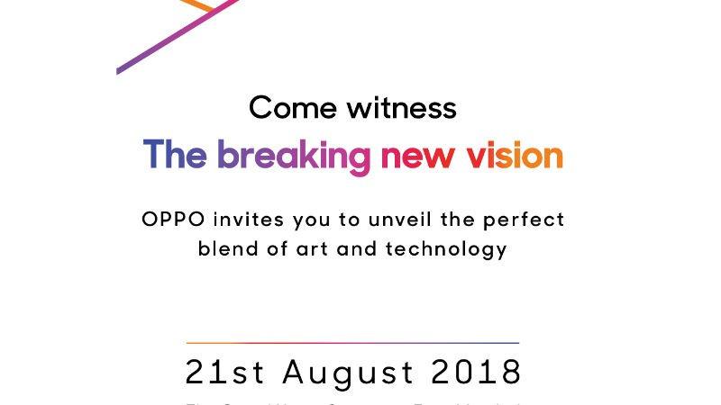 Приглашение от Oppo F9 Pro India