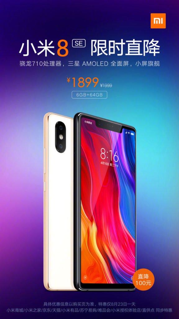 Xiaomi Mi 8 SE price cut
