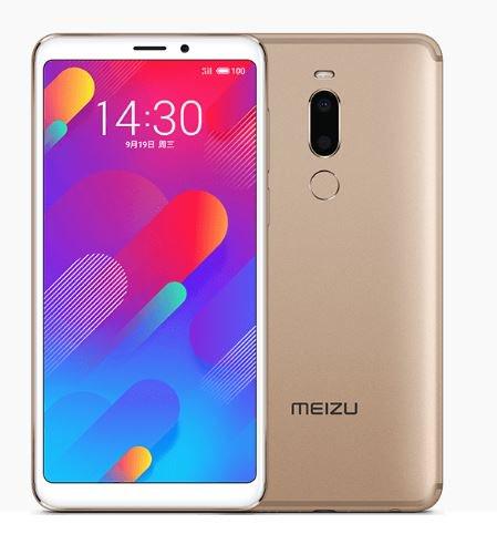 Meizu V8 Pro Gold