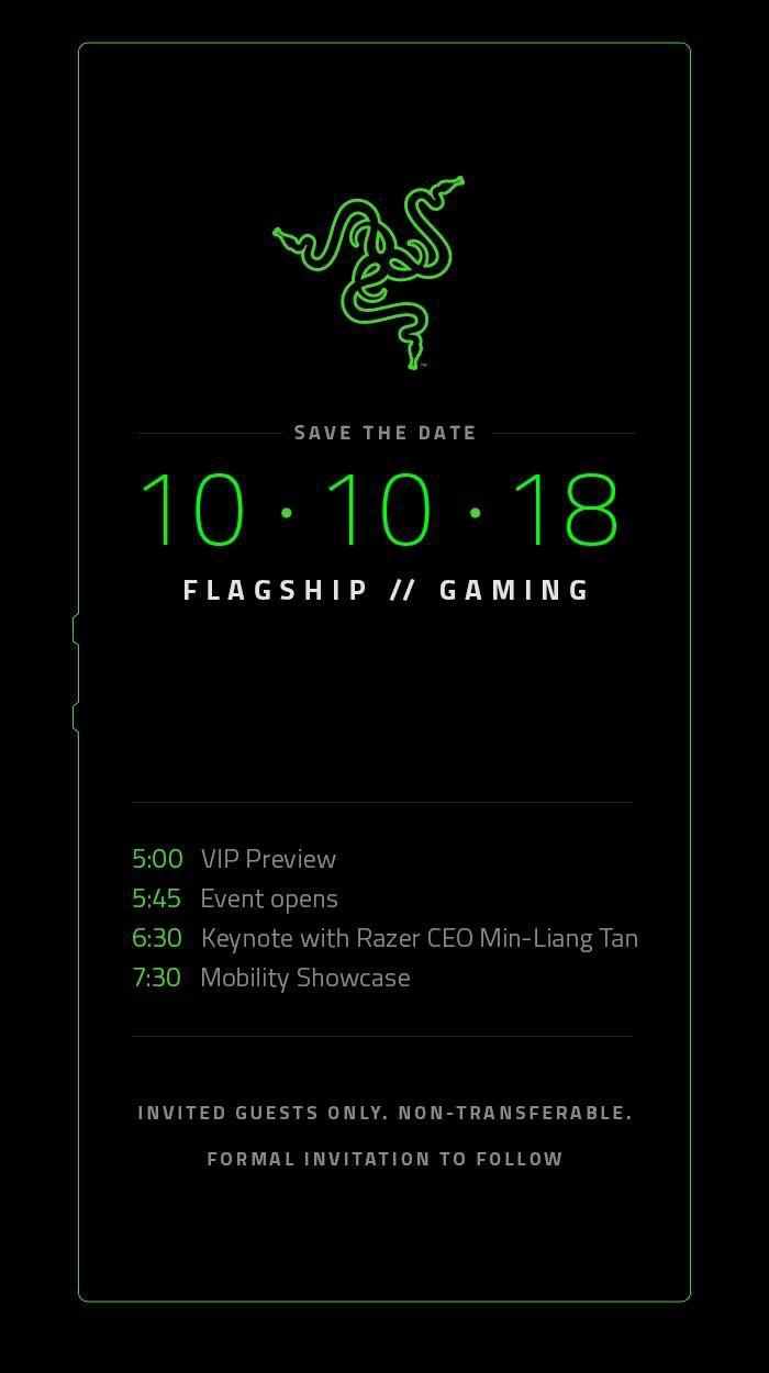Razer Phone 2 Пригласить