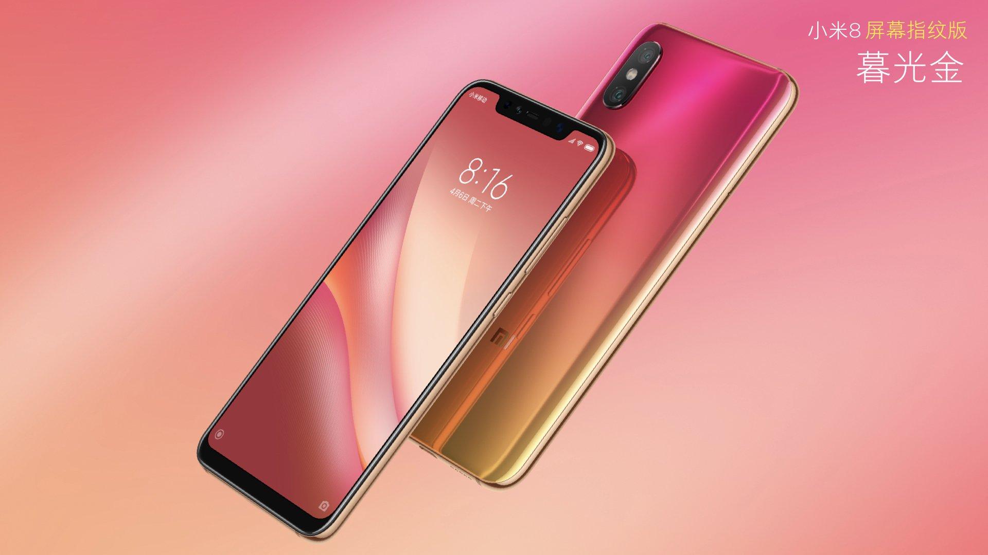 Xiaomi Mi 8 Pro Tela Impressão Digital Edição Twilight Gold b