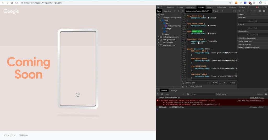 Opción de color rosa Google Pixel 3, marcado en el código fuente del ...