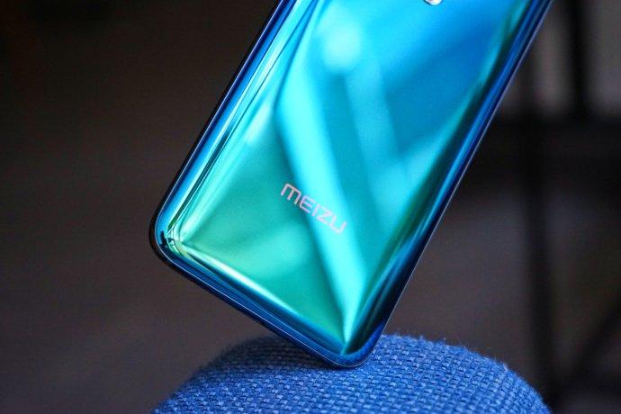 Meizu 16th अरोड़ा ब्लू ग्रेडिएंट रंग