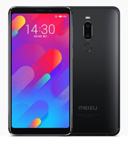 Meizu V8 Pro Black