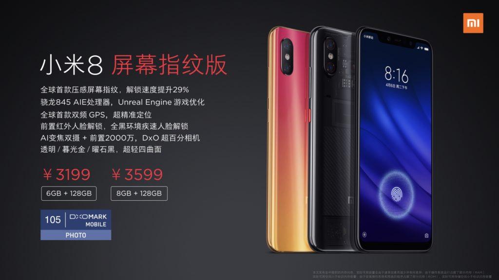 Xiaomi Mi 8 Pro Preço