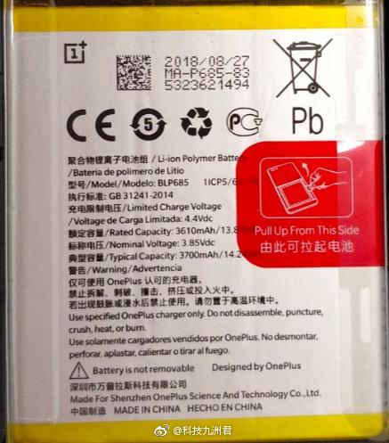 Аккумуляторная батарея OnePlus 6T