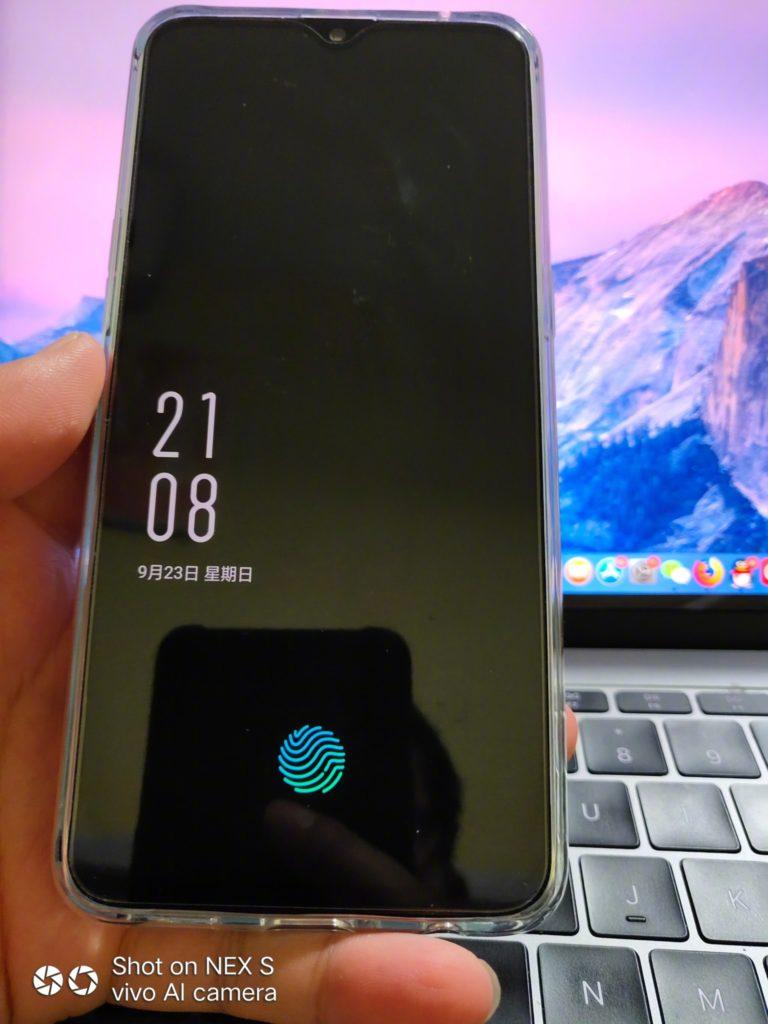 OnePlus 6T live photo