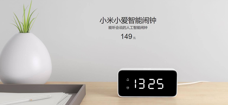 Conjunto de Despertador Inteligente Xiaoai