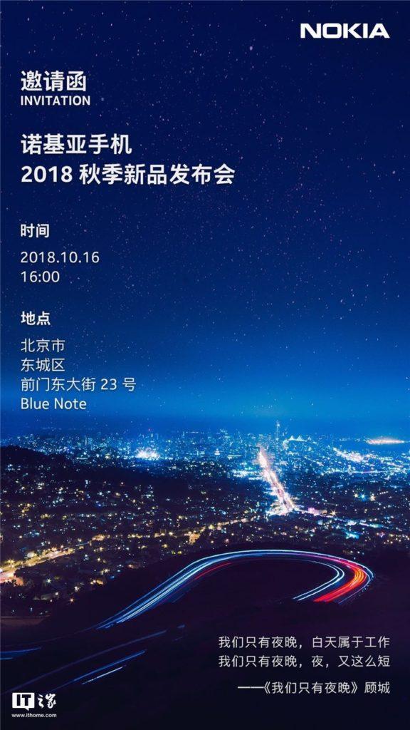 Nokia X7 Invite
