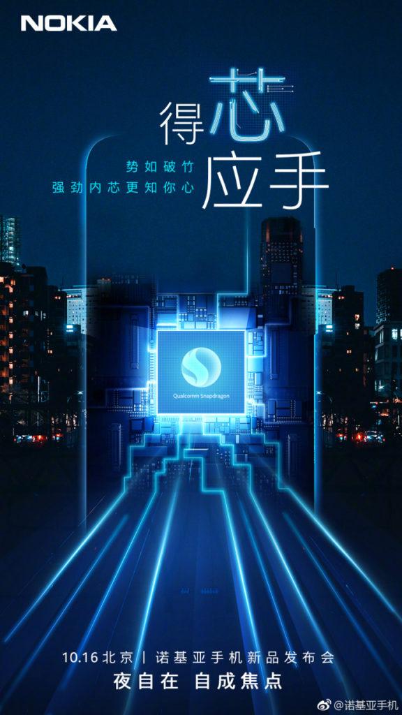 Nokia X7 teaser Snapdragon