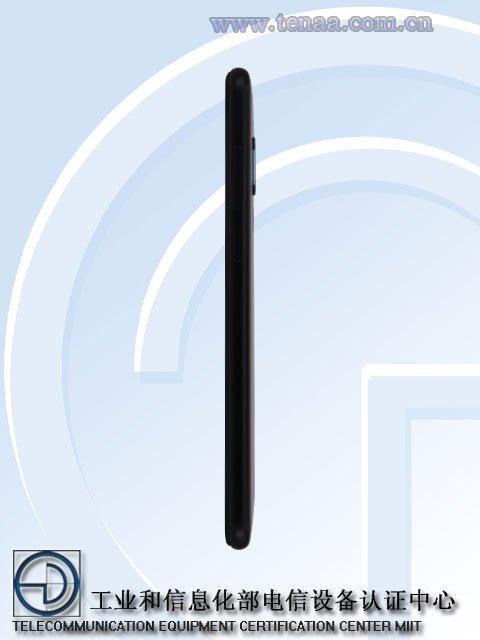 Meizu M822Q