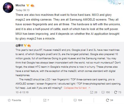 Mocha RQ Xiaomi Mi MIX 3 Honor Magic 2