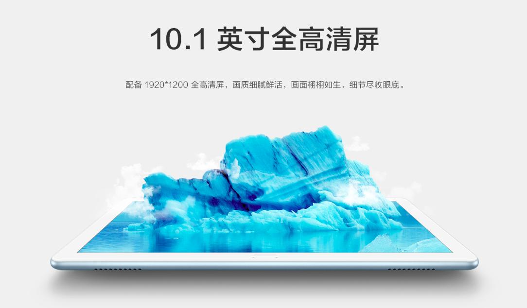 Честь Mediapad T5 10 Дисплей